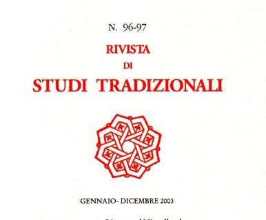 96-97retail